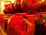 Chinese Drinks