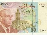 Moroccan Dirham